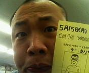 image/thearigatou-2006-05-12T11:59:17-1.jpg